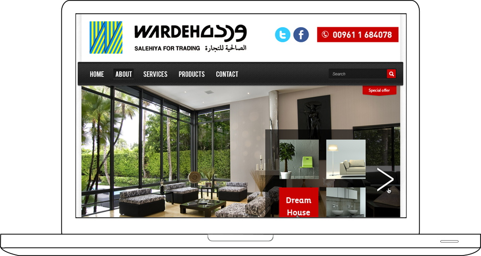 Wardeh Salehiya Web Design & Development