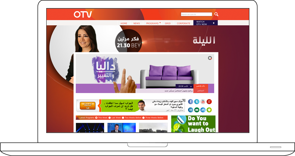 OTV Web Design & Development