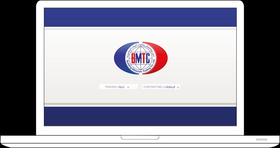 BMTC Website