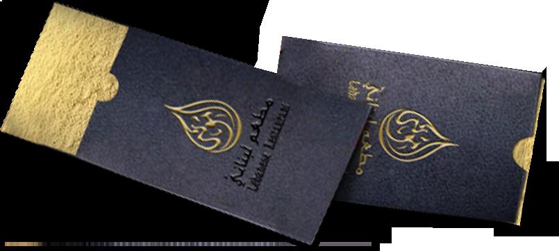 Ammouneh Restaurant Rebranding